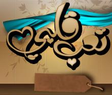 شات تعب قلبي موقع عربي ترفيهي منوع